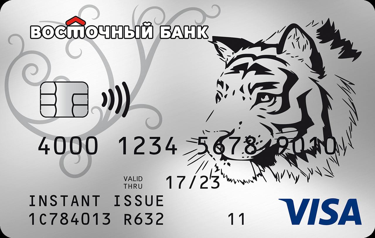 Восточный банк кредитная карта
