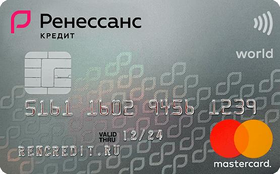 Кредитная карта Ренесанс Банк