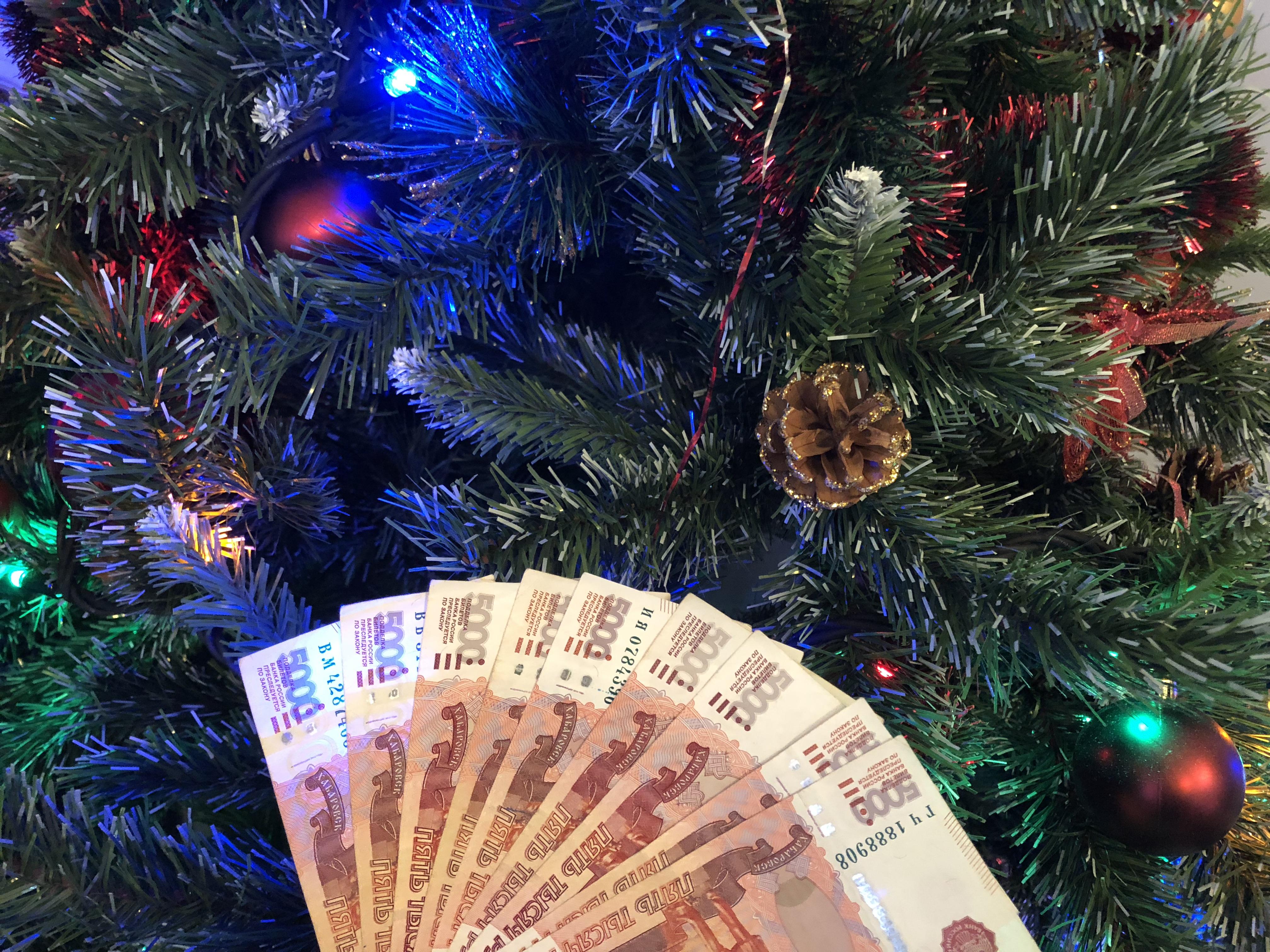 Срочный займ. Где взять деньги на Новый Год?