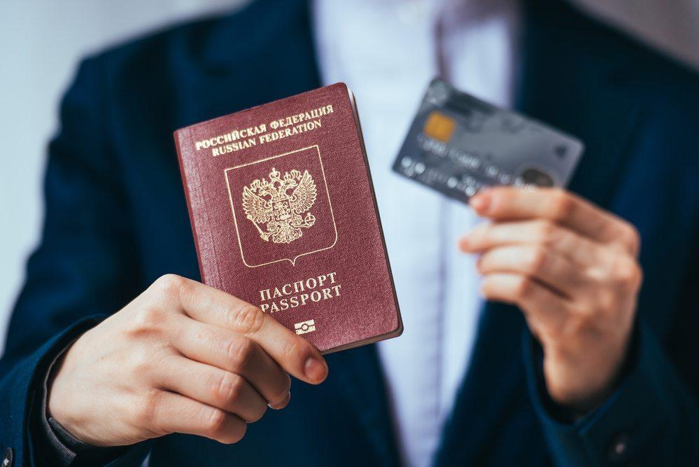 karta-po-pasporty