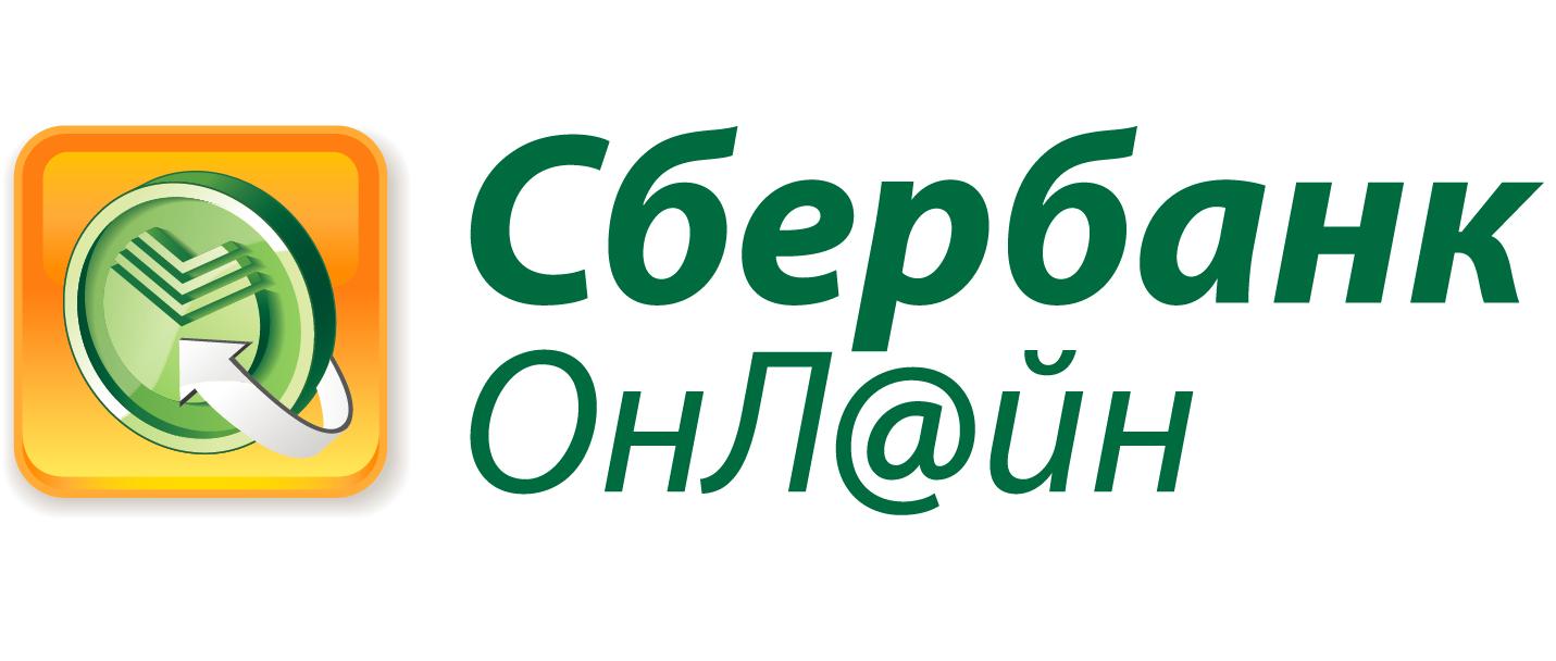пароль сбербанк онлайн