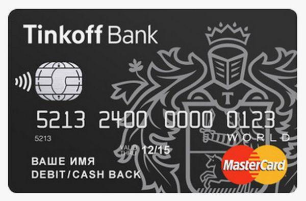 https://hotcreditka.ru/sale/debit-card/tinkoff-black