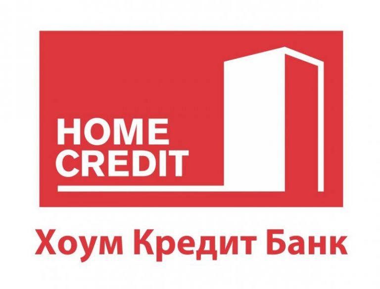 онлайн хоум кредит без справки кс