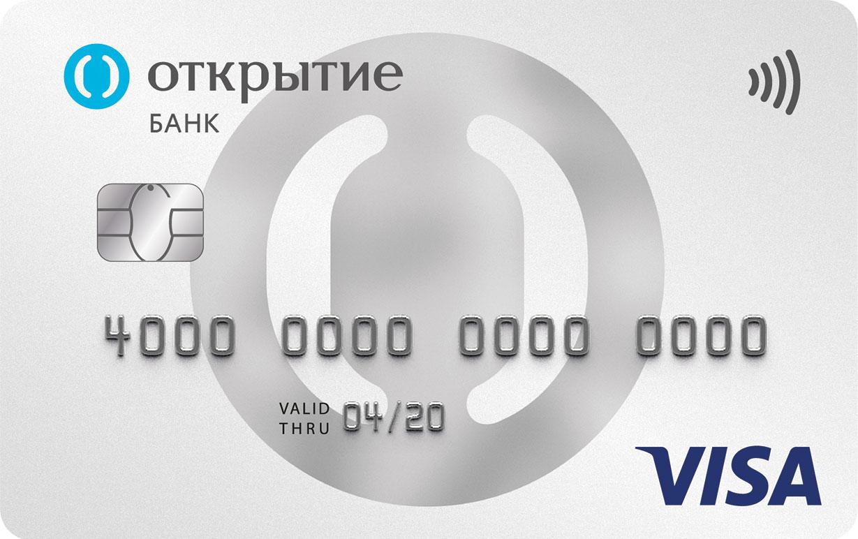 https://hotcreditka.ru/sale/debit-card/otkritie-opencard