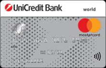 Юни Кредит Банк Автокарта