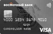 Восточный банк - дебетовая карта